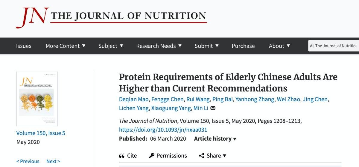 當前建議的老人蛋白質需求量足夠嗎?