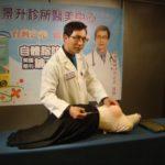 邱正宏醫師示範自體脂肪隆乳沙拉式打法