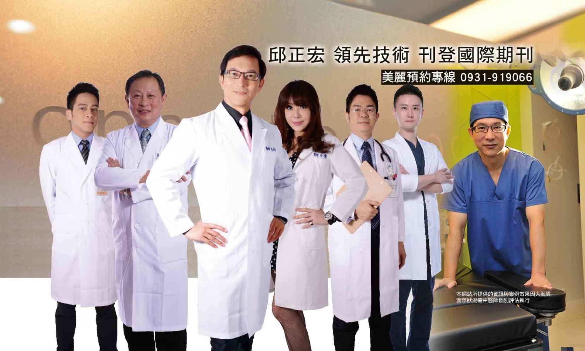 景升自體隆乳團隊在邱醫師領導下完成自體脂肪隆乳成功案例超過1800例