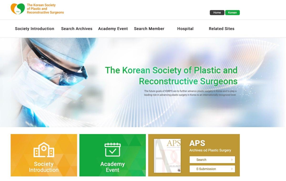 韓國首爾第四屆亞洲眼整形演講邀請