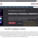 美國生物醫學期刊