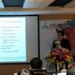 台灣知名的「形體美容整合醫學會」於昨日(2018年5月6日)在新北市舉行「醫美大師的淬鍊者」會議,會議中邀請國內外知名的自體脂肪隆乳醫師例會演講。並進行自體脂肪隆乳手術示範。 邱醫師應邀擔任演講者,並擔任座長,與國外自體脂肪隆乳大師「華山論劍」。來自中國北京八大處整形醫院的李發成教授也是自體脂肪隆乳知名的中國專家。