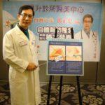 邱正宏醫師講解傳統自體脂肪與沙拉式打法的不同