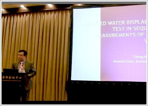 邱正宏醫師在第18屆世界美容醫學大會上發表論文,對來自世界26個國家的醫師演說