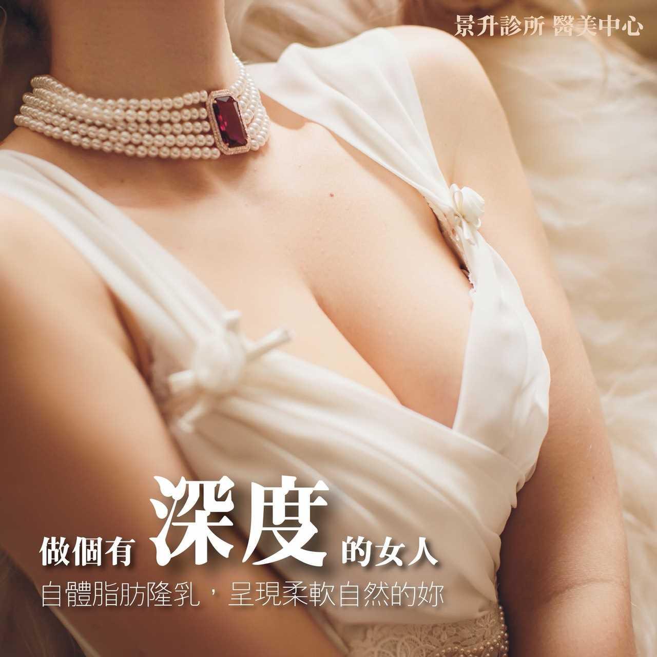 隆乳的最佳選擇-自體脂肪隆乳後也希望有美美的乳頭