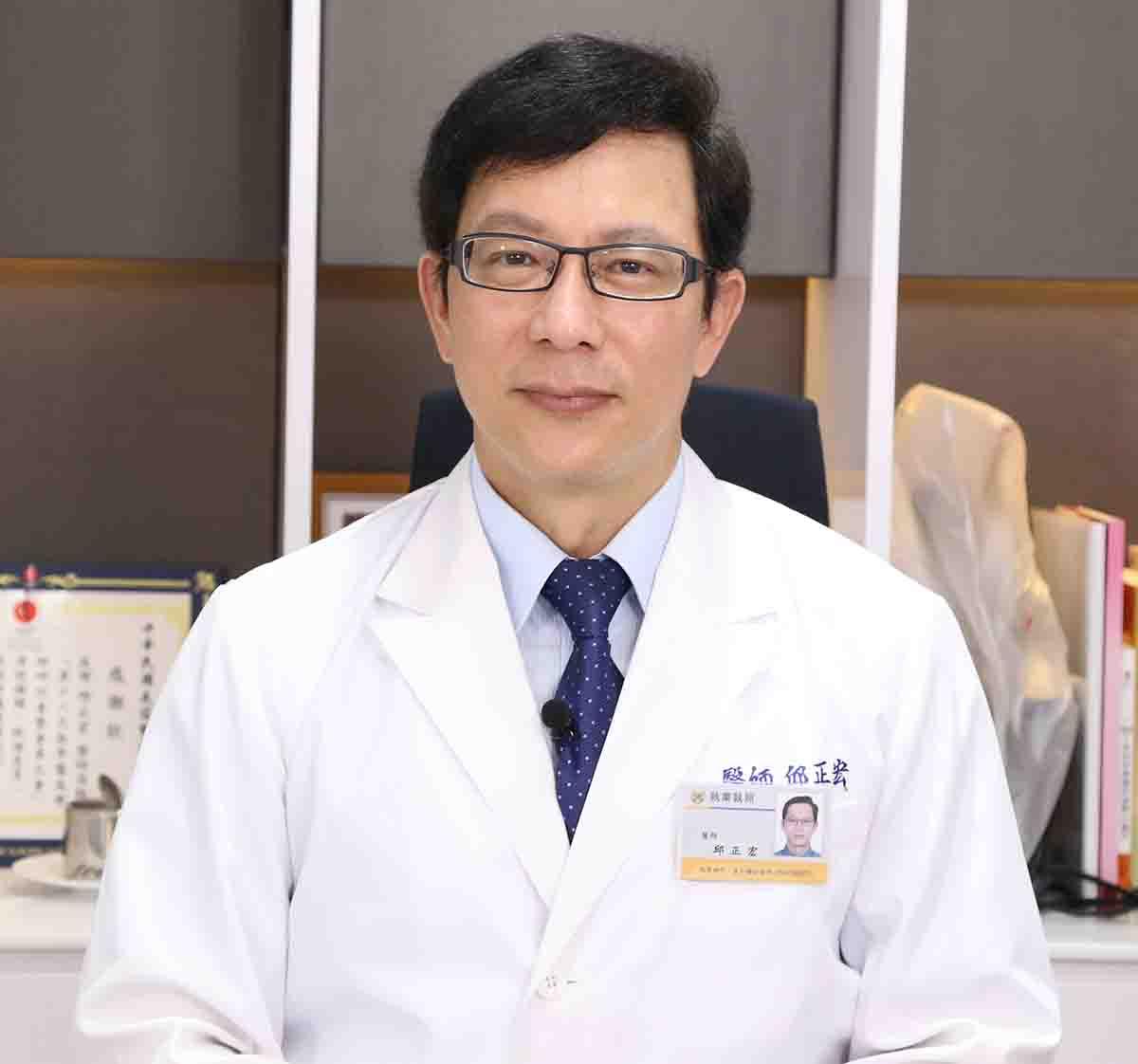 『美容整型外科』(Aesthetic Plastic Surgery) 醫學期刊邀請函