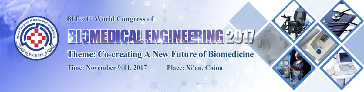 生物醫學工程世界大會