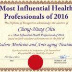 ibc-2016最具影響力健康專家1200