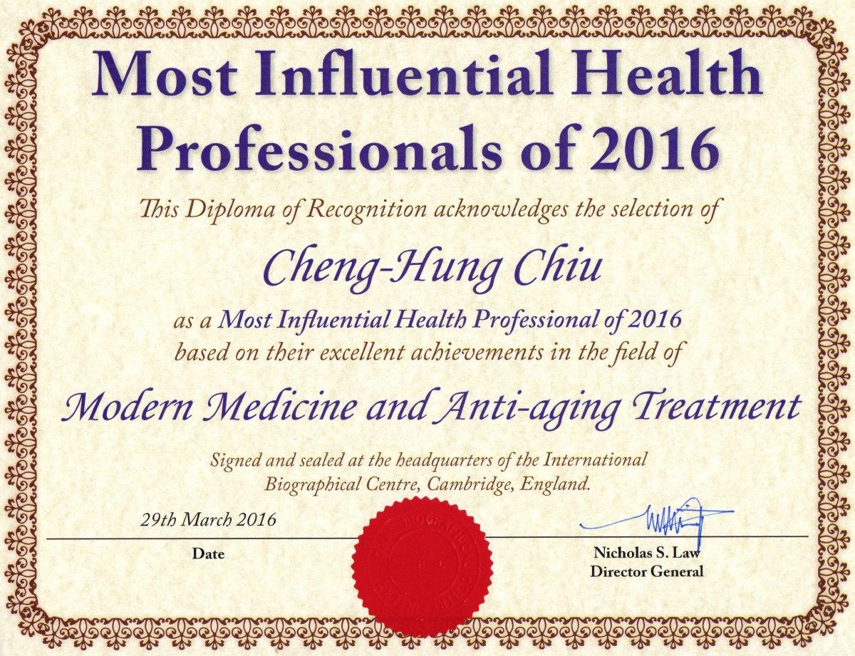 邱正宏醫師獲頒「2016 世界最具影響力的健康專家」獎