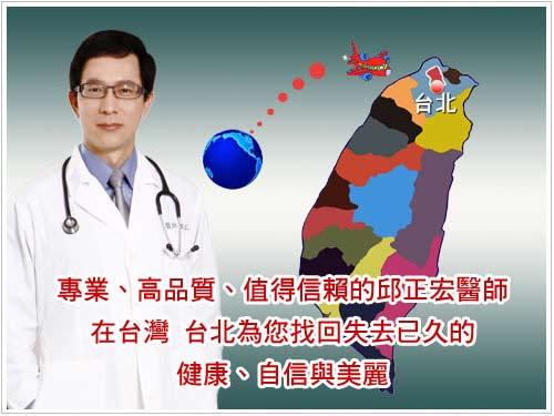 瘦小腹醫師