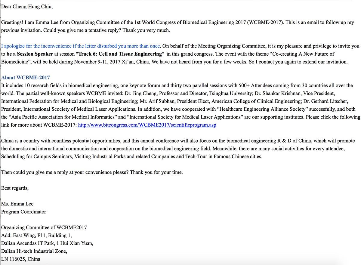 生物醫學工程世界大會演講邀約