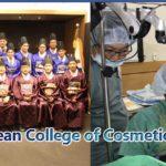 邱正宏醫師應邀擔任韓國美容外科醫學會「美容醫學期刊」編輯委員