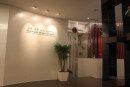 景升診所3