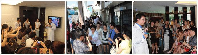 中國北京醫美整形醫師來訪4D埋線拉皮/羽毛線拉皮
